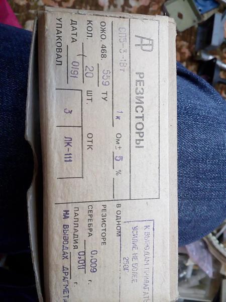 Продам сп5-39 1ком