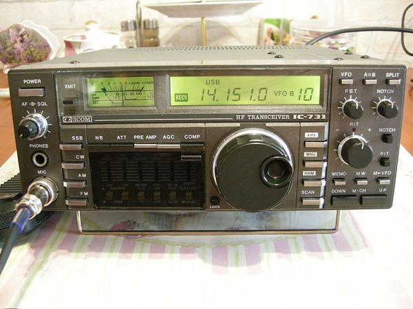 Продам Icom IC-731