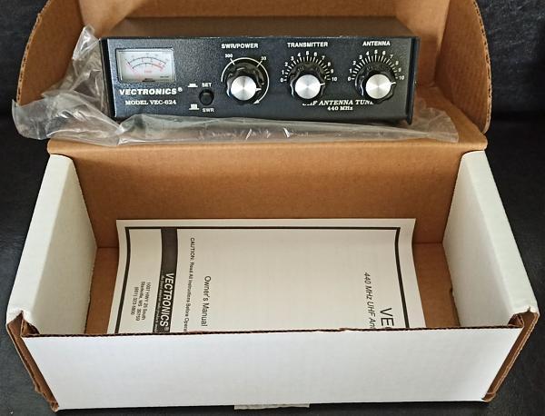 Продам Тюнер антенный Vectronics VEC-624 430-440МГц