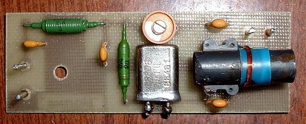 Продам фильтр дополнительный для трансивера Волна
