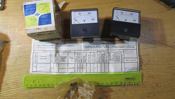 Продам Головки измерительные 0-150 в