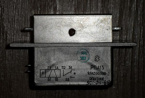 Продам Реле РПА-13
