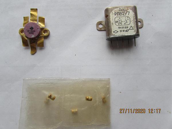 Продам Транзистор кт958а