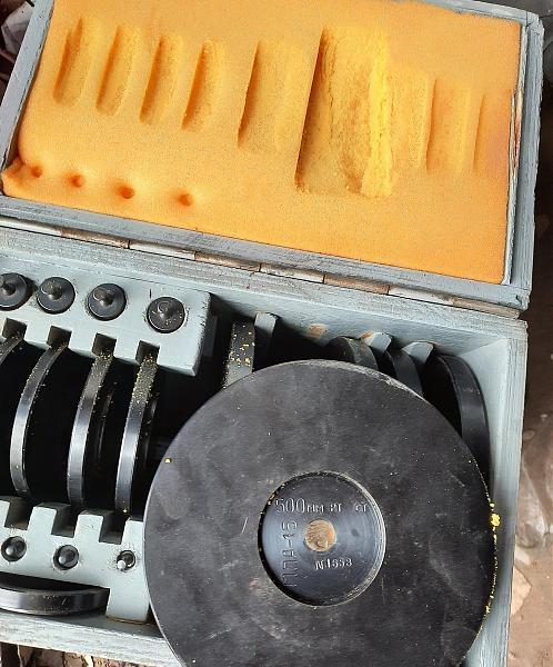 Продам Набор грузов к прессу для поверки манометров МПА15