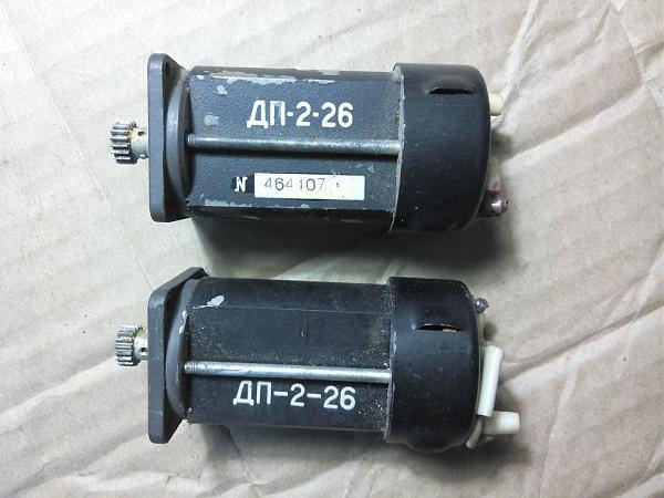 Продам Электродвигатели Р-140 Р-155П
