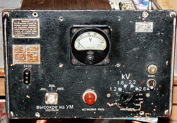 Продам Усилитель мощности на ГУ-74Б