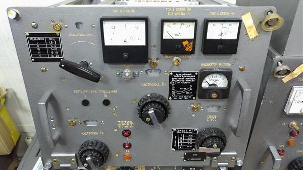 Продам Усилитель Р-140