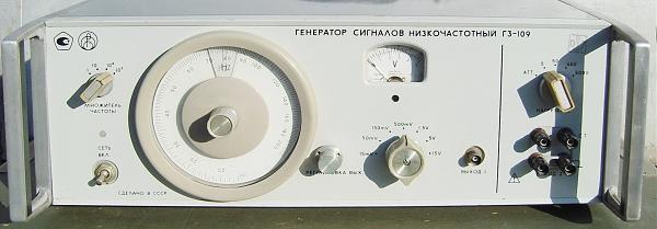 Куплю Г3-102, Г3-109, Г3-110