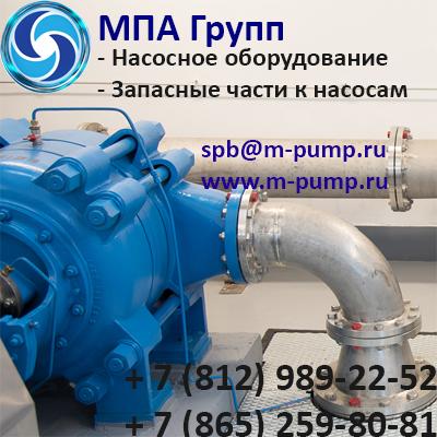 Продам Насос шестеренный П6-ППВ (НШ-30)