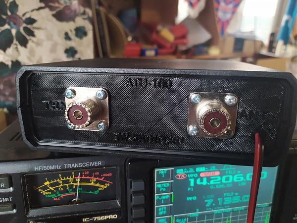 Продам ATU-100 в корпусе