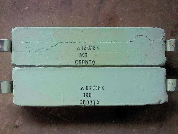 Продам Без индукционные резисторы 1К х 60вт