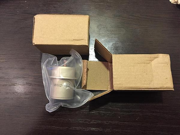 Продам Рентгеновская Трубка ИМА2-150Д в З/У ( Недорого