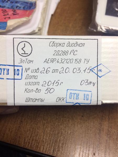 Продам 2а103-2c527f1