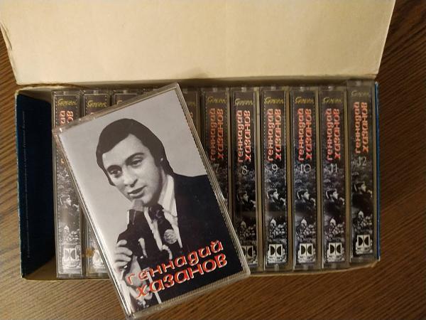 Продам Хазанов Геннадий. Собрание аудиокассет