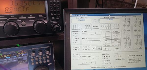 Продам Icom IC-M710