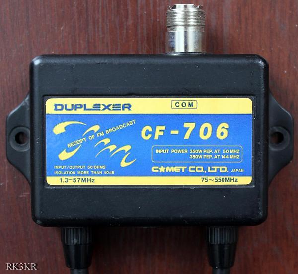 Продам Comet CF-706