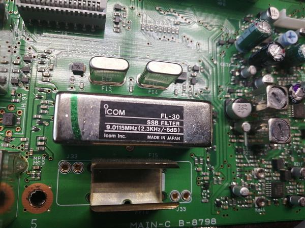 Продам ПЧ фильтр ICOM FL-30
