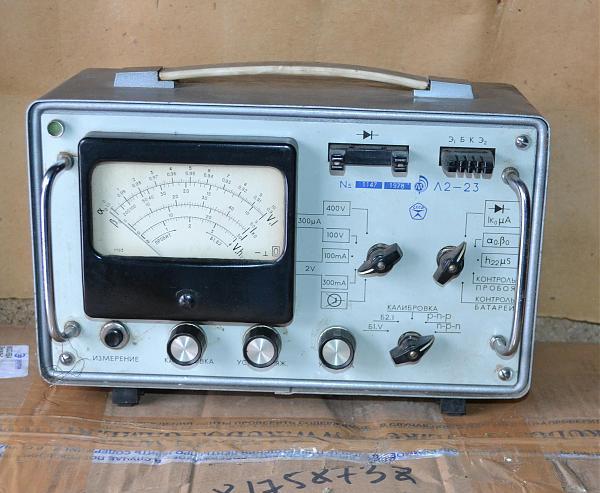 Продам Измеритель полупроводниковых приборов Л2-23