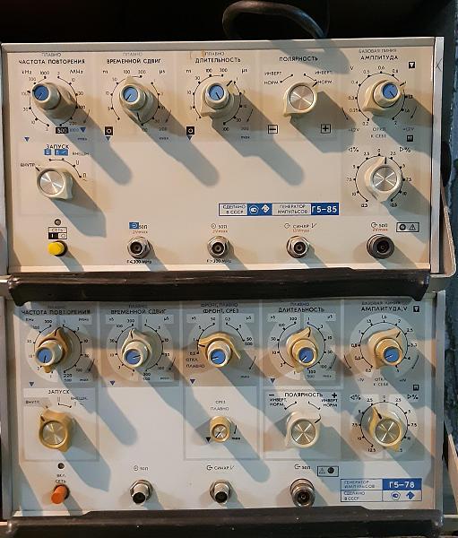 Продам г5-78