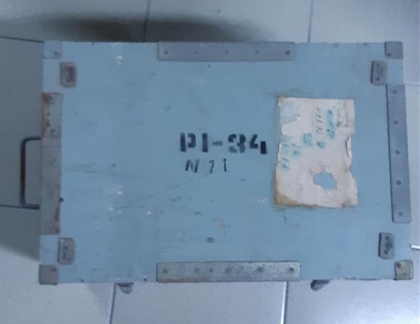 Продам р1-34