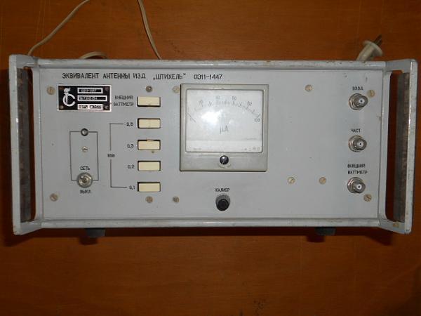 Продам эквивалент антенны КВ