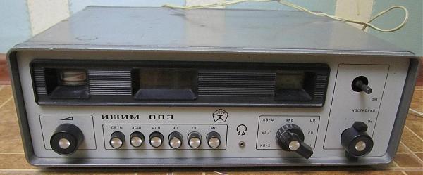 Продам ИШИМ-003 под восстановление