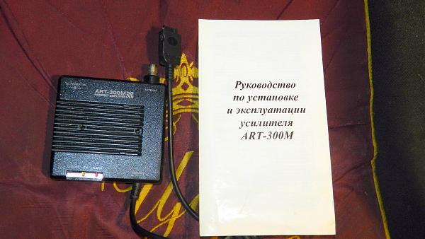 Продам усилитель АРТ 300М для тел. SENAO SN-258, 358 и др