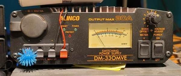 Продам Блок питания Alinco DM-330MVE