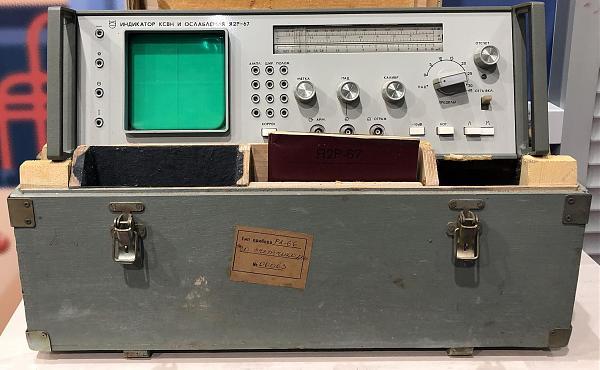 Продам Индикатор ксвн и ослабления Я2Р-67