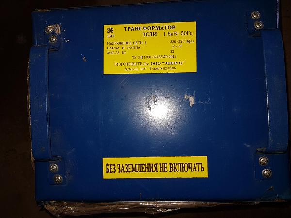 Продам Трансформатор для Р-140