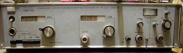 Продам Генератор Г4-78