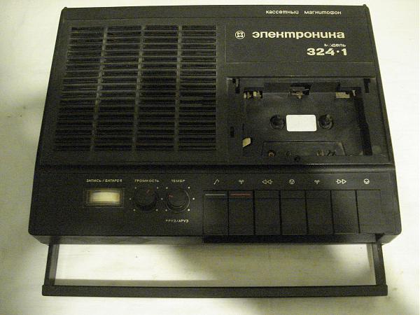 Продам Магнитофон Электроника-324-1