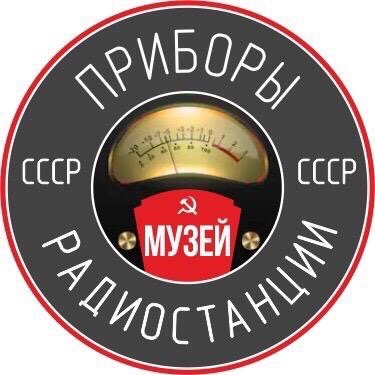 куплю р-440-О