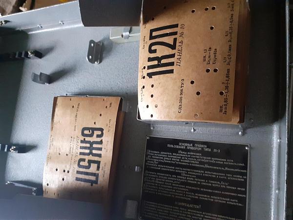 Продам Испытатели ЭВП Л3-3,Л1-3 с картами