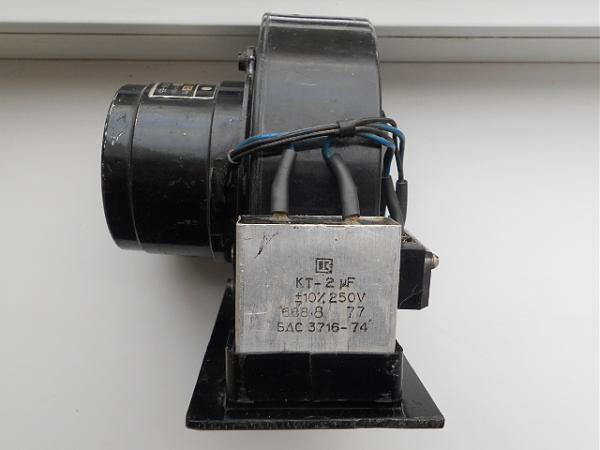 Продам вентилятор улитка для обдува ламп