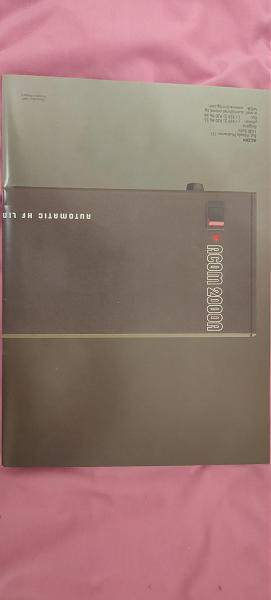 Продам Кв усилитель автомат Асом 2000а новый, с хранения