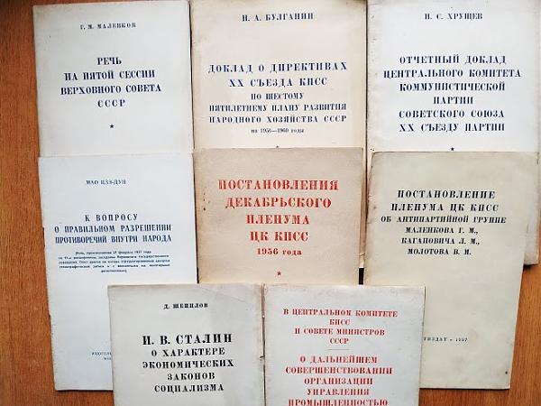 Продам Брошюры из жизни КПСС