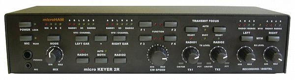 Продам Microham micro KEYER 2 Radio
