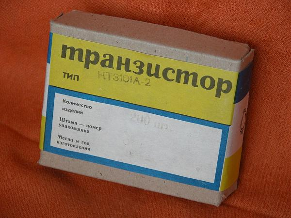 Продам Транзистор 2т3101А-2,КТ3101А-2