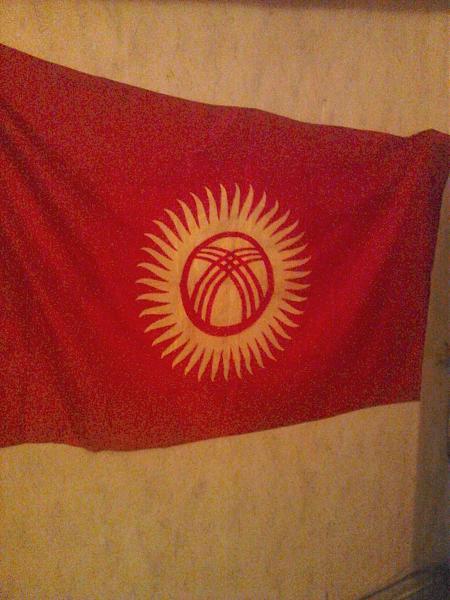 Продам Флаг Кыргыстана