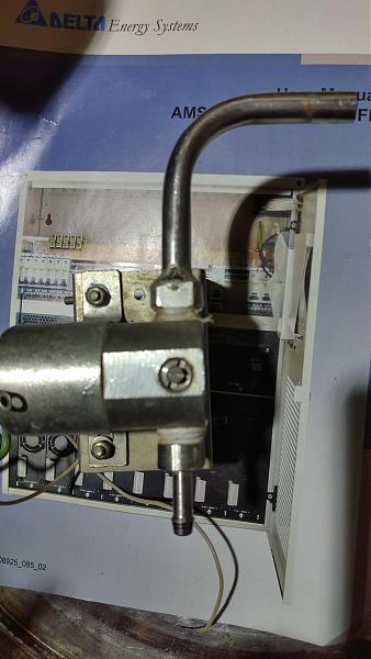 Продам Клапан дистанционный скр-2(4) 220в