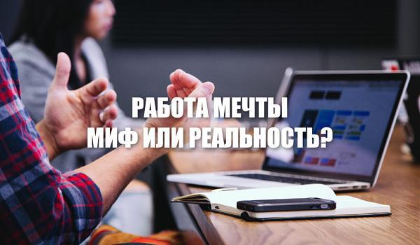 Продам Рекламный администратор