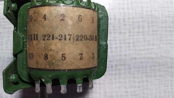 Продам тпп 221-127/220-50