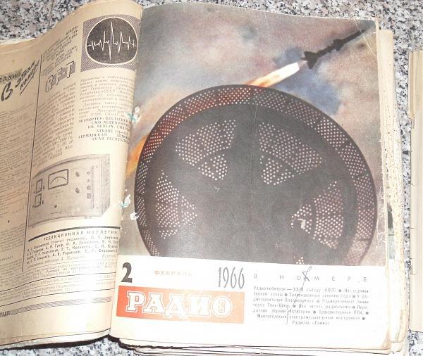 Продам Радиожурналы старые и разные наборы