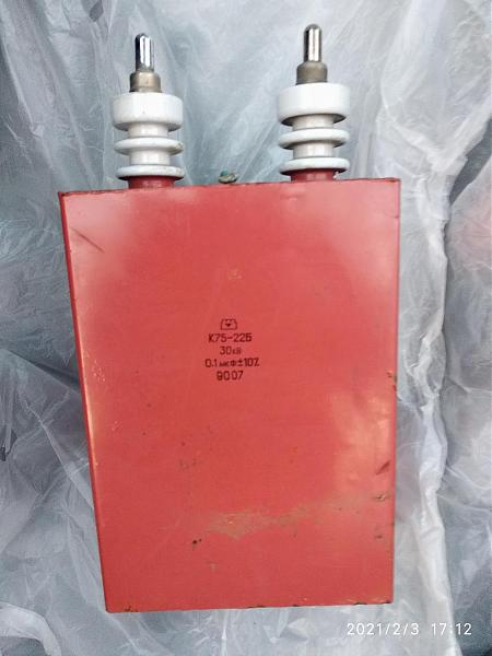 Продам конденсатор высоковольтный К75-22Б 0.1мкф. 30кВ