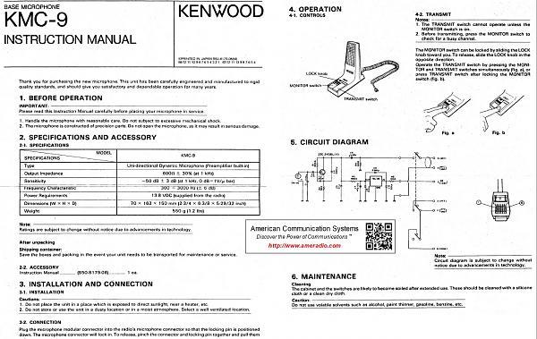 Продам Микрофон Kenwood KMC-9