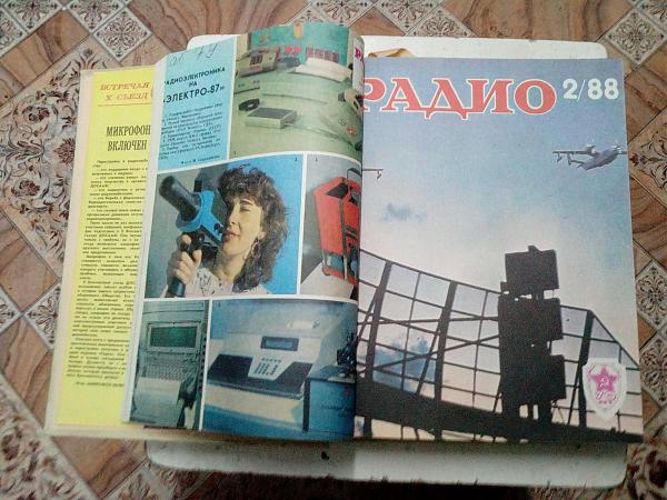 "Продам подшивки журналов ""Радио"""