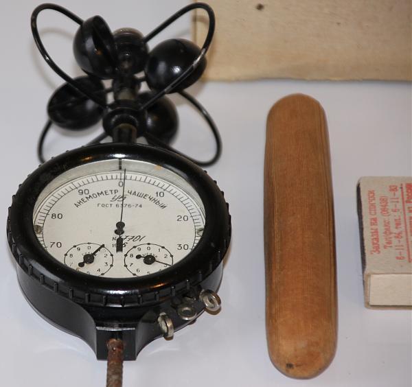 Продам анемометр чашечный