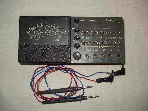 Продам Ампервольтомметр Ц20-05