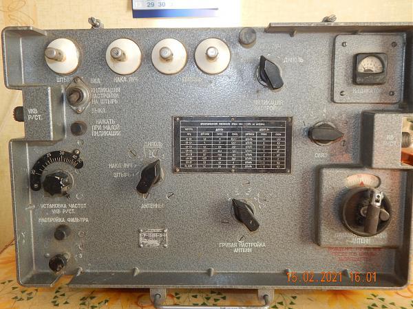 Продам Согласующее устройство Р-130М